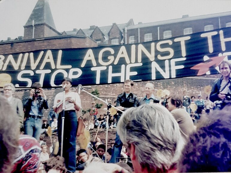 Ramila addressing the ANL Rally, Northern Carnival Against the Nazis, Strangeways, Manchester, 15 July 1978. Photo: Geoff Brown