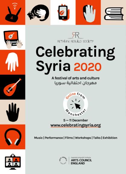 Celebrating Syria festival poster